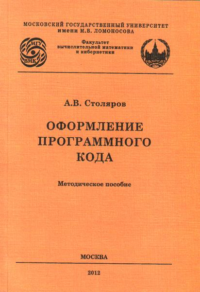 image of the cover
