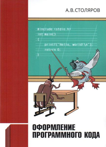 image of the 2nd edn. cover