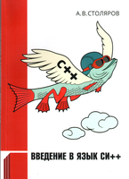 fourth edition cover